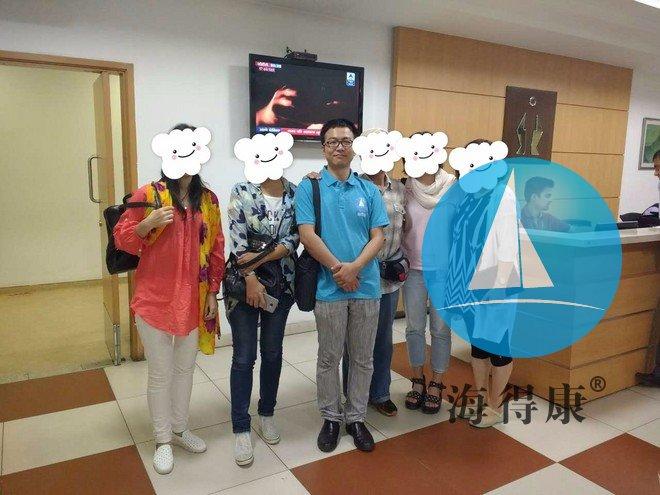 【9月23日】轻松治丙肝,海得康与