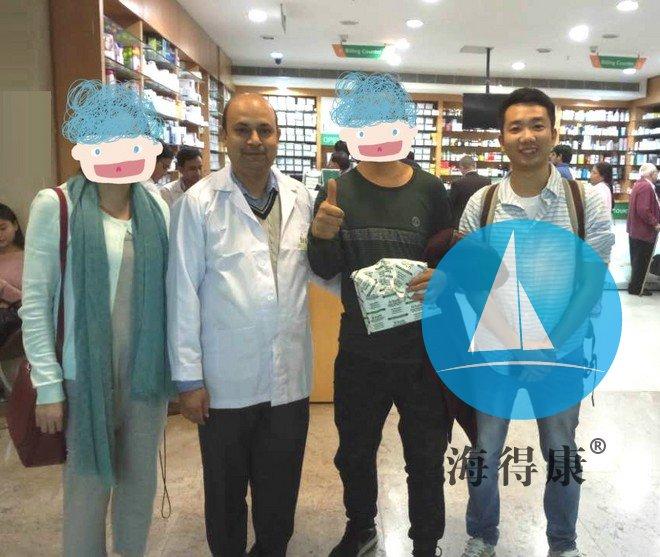 【11月24日】海得康VIP印度就医之旅